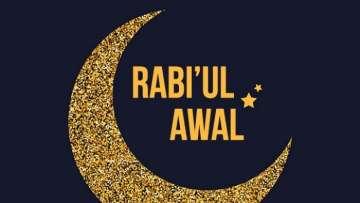 Bulan Rabiul Awwal 1440 H