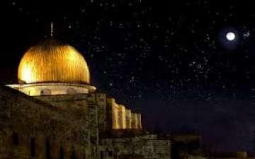 Isra dan Mi'raj